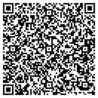 QR-код с контактной информацией организации ООО АЛЬКОН ЛТД