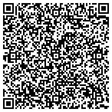 QR-код с контактной информацией организации ПОЧАПИНСКОЕ, ДЧП ООО КРИСТАЛЛ