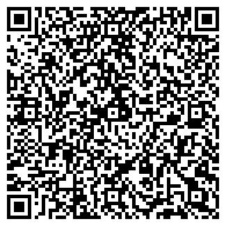 QR-код с контактной информацией организации ЛОГИКОН