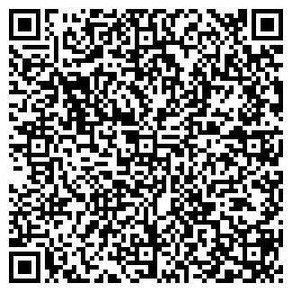 QR-код с контактной информацией организации ООО КЛИМАТИК