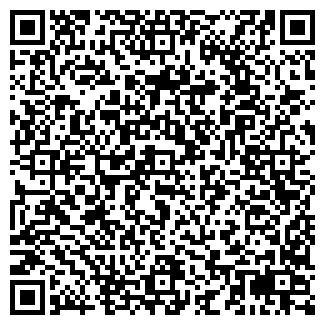 QR-код с контактной информацией организации HELEN BADEN