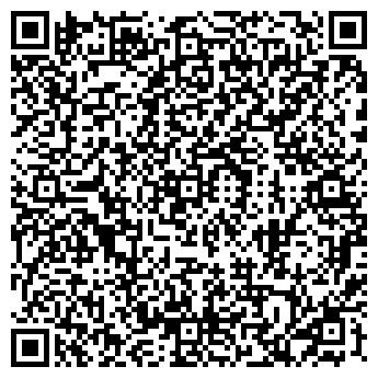 QR-код с контактной информацией организации ШКОЛА № 225
