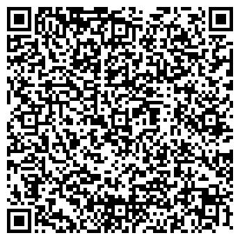 QR-код с контактной информацией организации ШКОЛА № 717