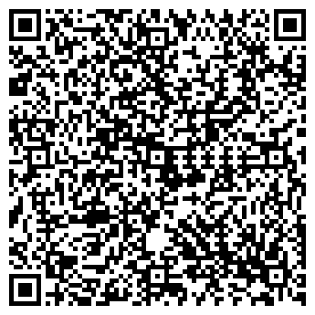 QR-код с контактной информацией организации ШКОЛА № 1250