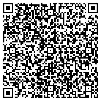 QR-код с контактной информацией организации ШКОЛА № 213