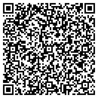 QR-код с контактной информацией организации НОВАЯ ЖИЗНЬ СПК