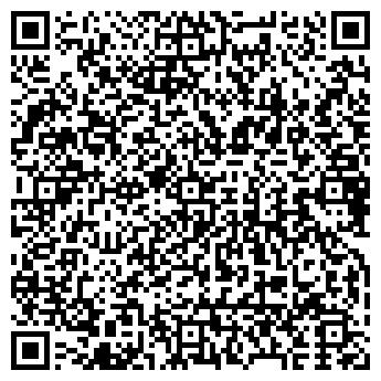 QR-код с контактной информацией организации ПОЛЯРНАЯ ЗВЕЗДА