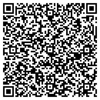QR-код с контактной информацией организации БУЙАБЕС