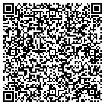 QR-код с контактной информацией организации AMELI STUDIO