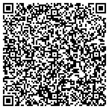 QR-код с контактной информацией организации УРУССИНСКИЙ БЕМИТНЫЙ ЗАВОД, ОАО