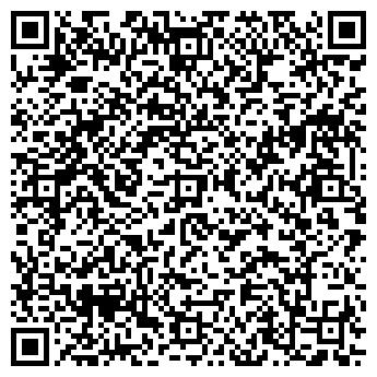 QR-код с контактной информацией организации ВАДИ, ООО
