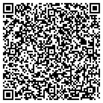 QR-код с контактной информацией организации МВ-СЕРВИС СПБ, ООО