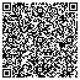 QR-код с контактной информацией организации LADOFON