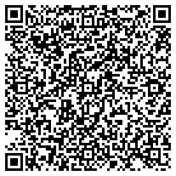 QR-код с контактной информацией организации СОВИНСЕРВИС ФИЛИАЛ № 1
