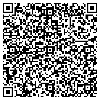 QR-код с контактной информацией организации РЕАЛ СЕРВИС, ООО