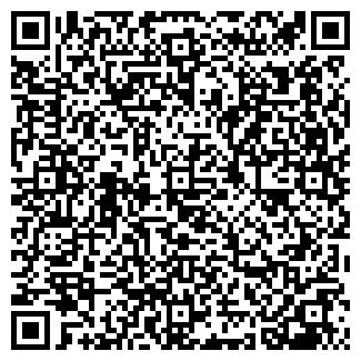 QR-код с контактной информацией организации БЕЛЬ-ФАМ