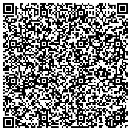 QR-код с контактной информацией организации КЛИНИКО-ДИАГНОСТИЧЕСКАЯ ЛАБОРАТОРИЯ «ЛАБСТОРИ»