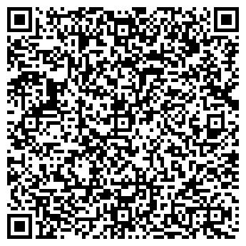 QR-код с контактной информацией организации ЛЕНГИДРОСТАЛЬ СПКТБ