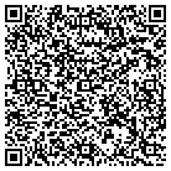 QR-код с контактной информацией организации ЛЕНЖЕЛДОРПРОЕКТ