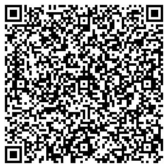 QR-код с контактной информацией организации ГУП ЛЕОНТЬЕВСКИЙ ЦЕНТР