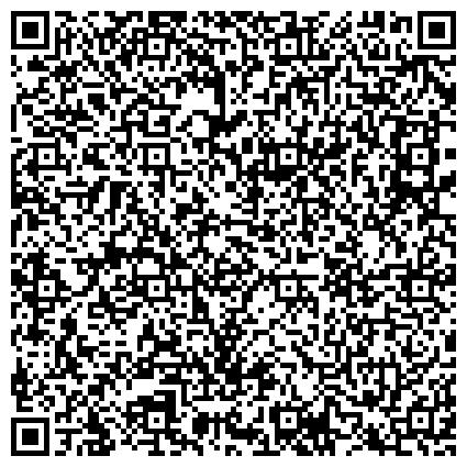 QR-код с контактной информацией организации ЦЕНТРАЛЬНЫЙ КОНСТРУКТОРСКО-ТЕХНОЛОГИЧЕСКИЙ ИНСТИТУТ СУДОРЕМОНТА МО РФ (51 ЦКТИС МИНОБОРОНЫ РФ)