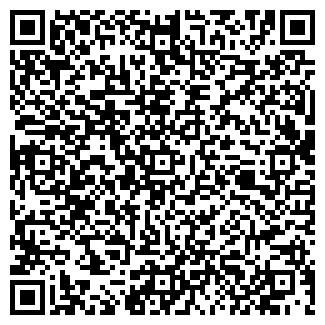 QR-код с контактной информацией организации ИНТАР