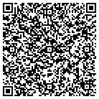 QR-код с контактной информацией организации СОЦИОЛОГИЧЕСКИЙ