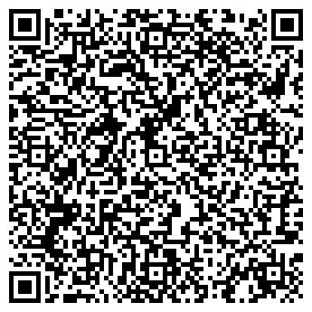 QR-код с контактной информацией организации СТРЕЛЬНА