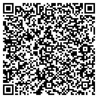 QR-код с контактной информацией организации ЛЮЦИЯ