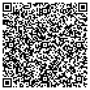 QR-код с контактной информацией организации TRADE MARINE