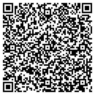 QR-код с контактной информацией организации ВИДЕОФОН