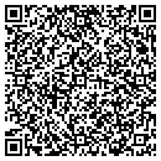 QR-код с контактной информацией организации МС-ТЕХНОЛОГИЯ