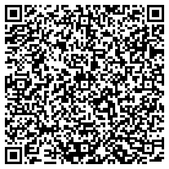QR-код с контактной информацией организации АВАНТ-ЛАБ