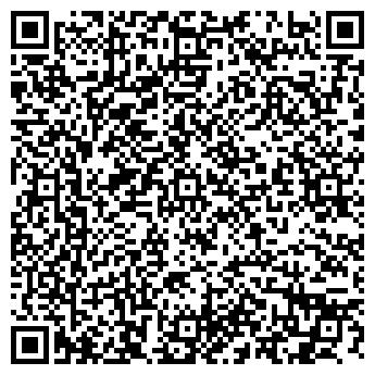 QR-код с контактной информацией организации ИНТАРИ, ЗАО