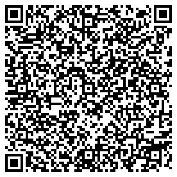 QR-код с контактной информацией организации МИНКОМ, ООО