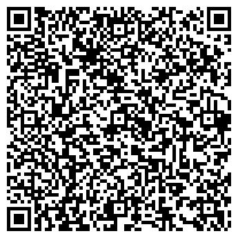 QR-код с контактной информацией организации СП. АРМ, ООО