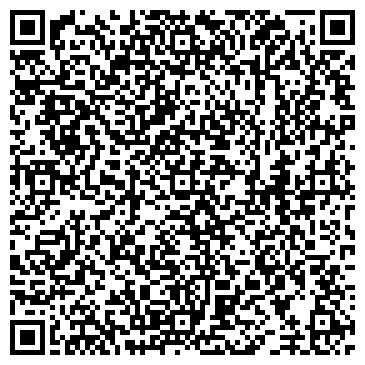 """QR-код с контактной информацией организации УЧЕБНЫЙ ЦЕНТР """"ЭКОС"""""""