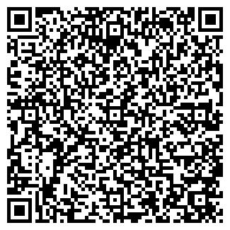 QR-код с контактной информацией организации НЬЮ ФОРМ