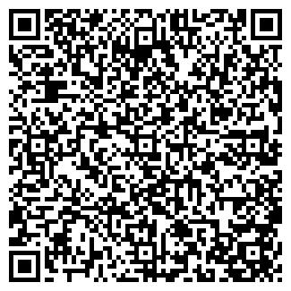 QR-код с контактной информацией организации АТОМ СПБ
