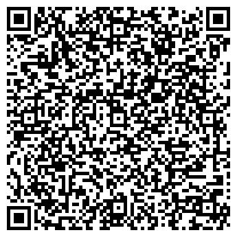 QR-код с контактной информацией организации МАГАЗИН № 21