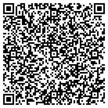 QR-код с контактной информацией организации РЕАЛ-ПРОЕКТ