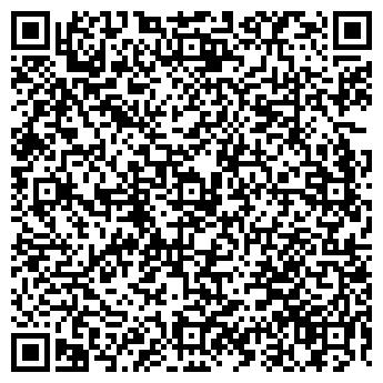 QR-код с контактной информацией организации СТРОЙКОР-МЕБЕЛЬ