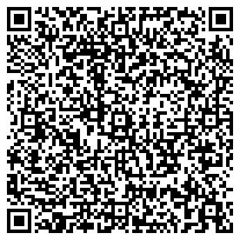 QR-код с контактной информацией организации САН САНЫЧ, ООО