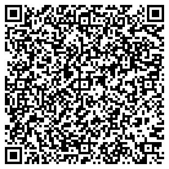 QR-код с контактной информацией организации СМОЛЕНКА ТД