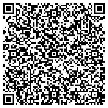 QR-код с контактной информацией организации МЕРКУРИЙ+, ООО