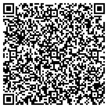 QR-код с контактной информацией организации IQ ИНТЕРЬЕРНЫЙ САЛОН