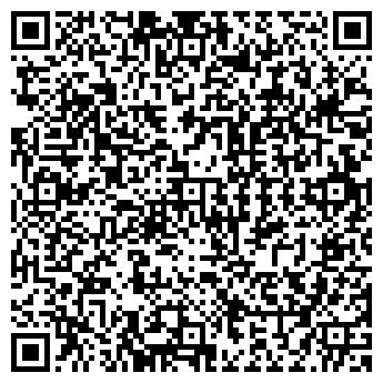 QR-код с контактной информацией организации ТЕК & СТИЛЬ