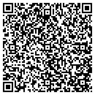 QR-код с контактной информацией организации УЮТ, ЗАО