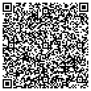 QR-код с контактной информацией организации ВО ВЛАСТИ ЧАР САЛОН