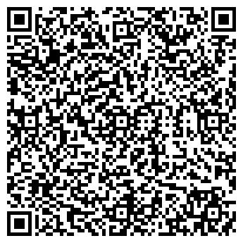 QR-код с контактной информацией организации ОКИМОНО